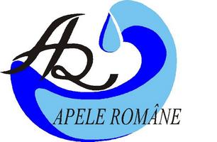 Apele Romane